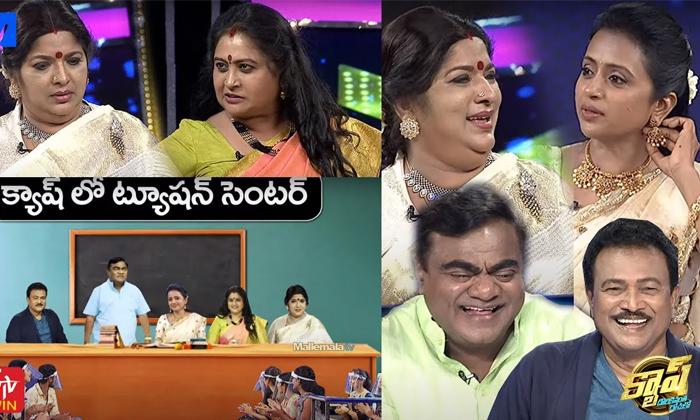 Suma Shocking Comments In Cash Latest Promo On Senior Actress Shiva Parvathi-TeluguStop.com