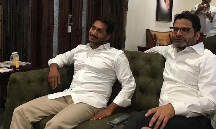 Prashant Kishores Increased Prominence In Ap Telangana-TeluguStop.com