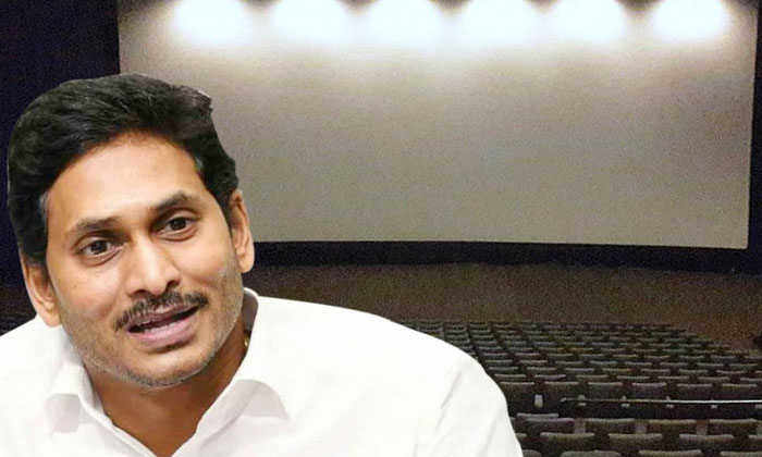 Ap Govt Ok To Hike Theaters Tickets Prize-TeluguStop.com