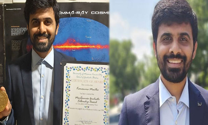 Ap Student Receives Doctorate In Astrophysics From Umkc University America-TeluguStop.com