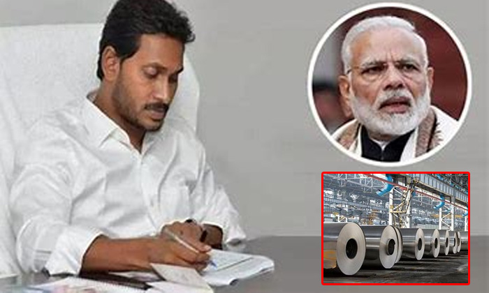 Jagan Is Going To See Bjp As An Enemy From Now On-TeluguStop.com