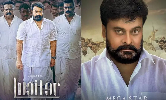 Chiranjeevi Joins Malayalam Movie Lucifer Remake Shooting-TeluguStop.com