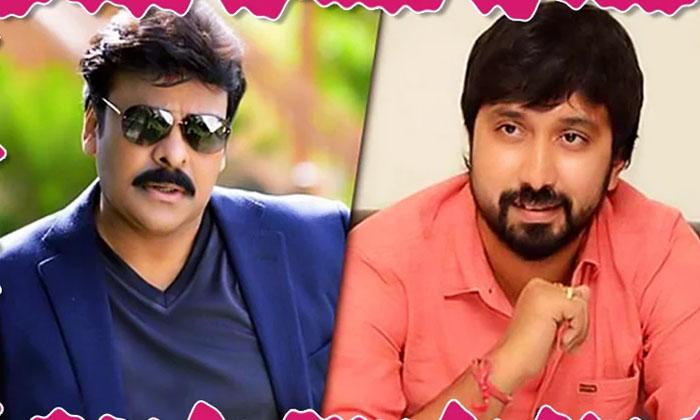 Chiranjeevi As Father And Son New Movie As Dipatrabhinaya-TeluguStop.com