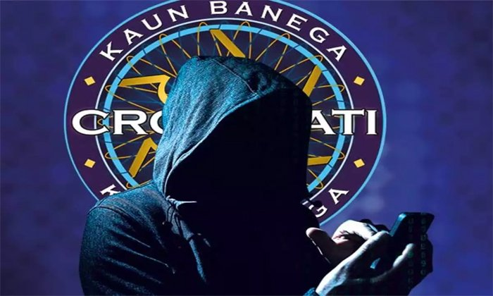 Cyber Fraudsters Betrayed Hyderabad Woman Over Eight Lakh Rupees-TeluguStop.com