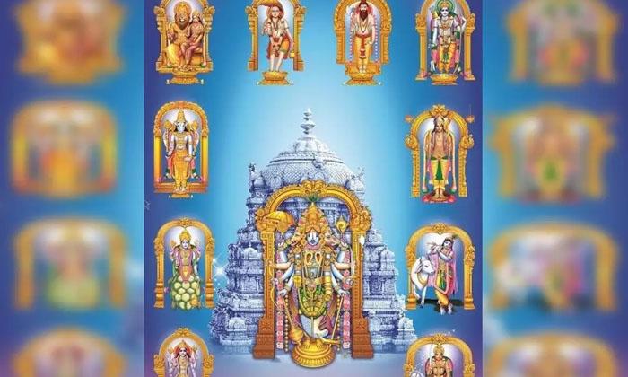 Dasavathara Sri Venkateswara Swamy Alayam Full Details In Telugu-TeluguStop.com