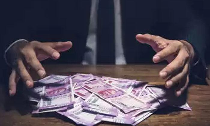 4 Crore Basket Maker Labodibomantunna Victims-TeluguStop.com