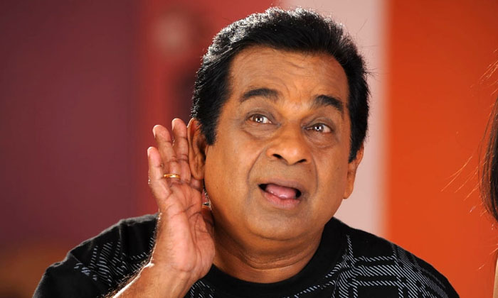 Telugu Actor Brahmanandam, Brahma Nandam, Brahmanandam Mimicry Show, Comedian, Comedy, Funny Incident, Mimicry, Tollywood-Movie
