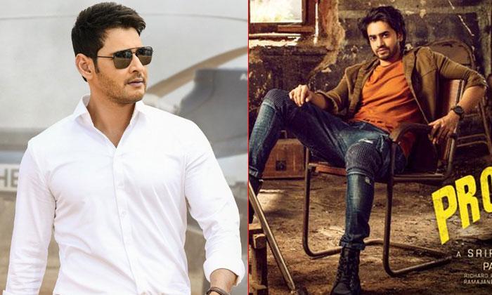 Galla Ashok First Movie Hero Shooting And Release Update-TeluguStop.com