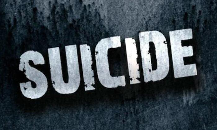 Man Writes Suicide Note In Hyderaba Lord Hanuman Calling-TeluguStop.com