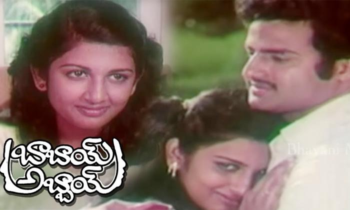 Hero Suresh Wife Acted With Balakirshna-TeluguStop.com
