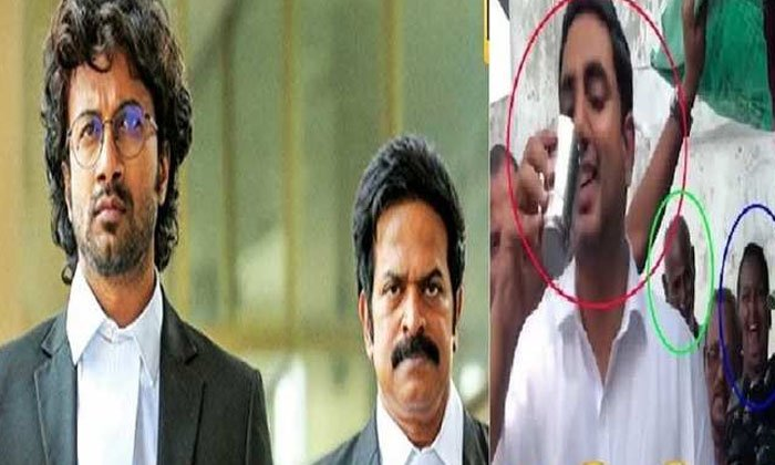 Lokesh Babu Tiyyagundi Dialogue In Thimmarusu Movie-TeluguStop.com