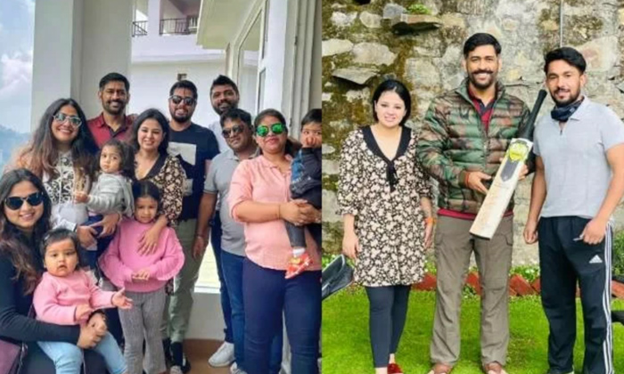 Telugu Cricketer Dhoni New Look With Traditional Cap Goes Viral, Csk Skipper, Dhoni, Dhoni New Look, Ipl 2021, Ms Dhoni Traditional Cap In Shimla, Ms.dhoni, New Look-Latest News - Telugu