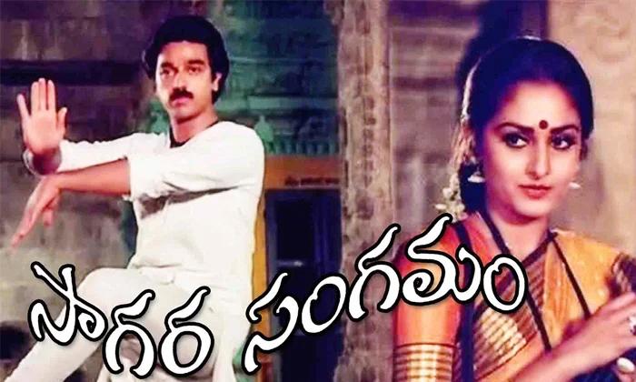 Who Is The Hero Scared To Kiss Jayaprada-TeluguStop.com