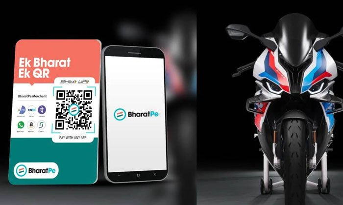 All You Have To Do Is Join The Company And Get Bmw Bikes And Ipads For Free-TeluguStop.com