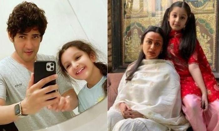 Mahesh Babu And Namrata Special Wishes To Daughter Sithara-TeluguStop.com