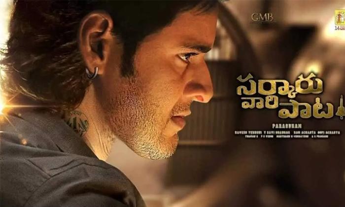 Mahesh Babu And Trivikram Movie Shooting This Year-TeluguStop.com