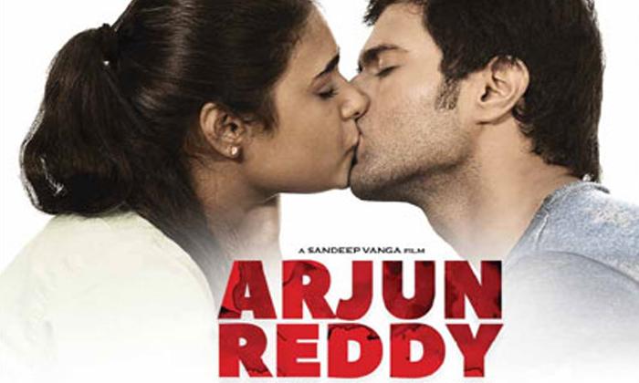 Malayalam Actress Parvathy Nair Rejected Arjun Reddy Movie Offer-TeluguStop.com