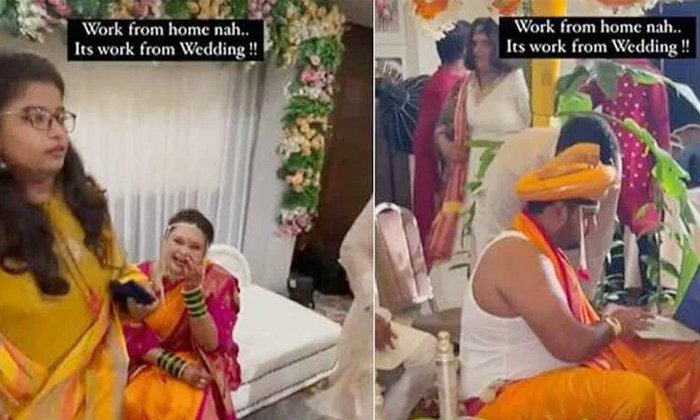 Marriage At One Side And Office Work At Other Groom Troubling In Wedding-TeluguStop.com