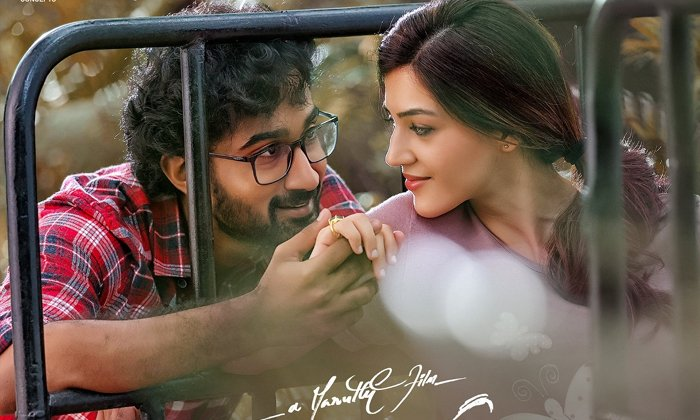 Maruthi New Movie Manchi Rojulu Vachay Shooting Completed-TeluguStop.com