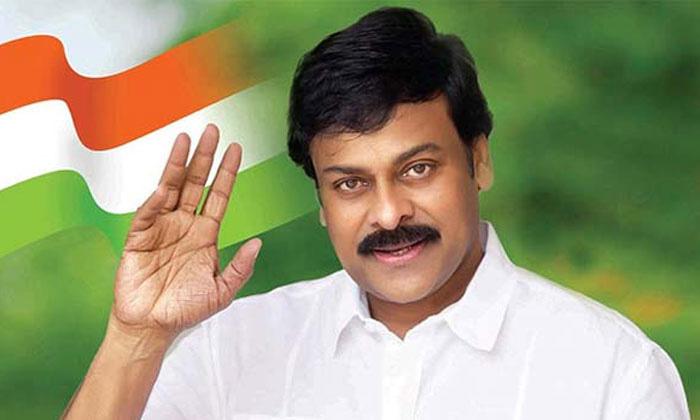 Rahul Gandi Enquiary On Chiranjivi Issue-TeluguStop.com