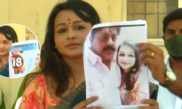 What Happened To The Film Actress Who Shocked The Former Minister-TeluguStop.com