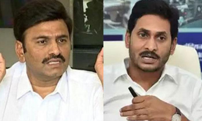 Mp Raghu Ramakrishnam Raju Sensational Comments On Jagan-TeluguStop.com