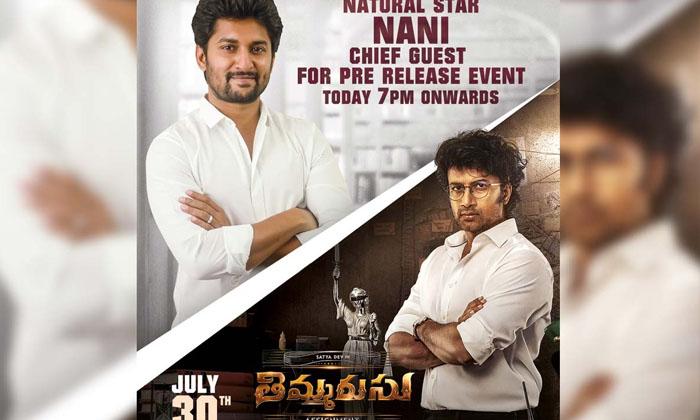 Nani Guest For Satyadev Timmarusu Pre Release Event-TeluguStop.com