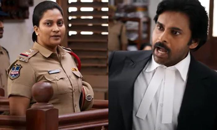 Netizens Said I Love You To The Telugu Actor Lirisha Reddy Alias Super Women-TeluguStop.com