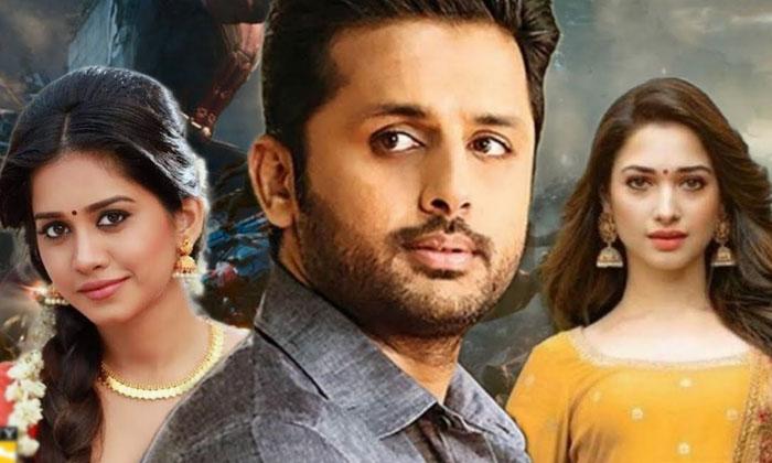 Nithin Maestro Movie Streaming On August 15-TeluguStop.com