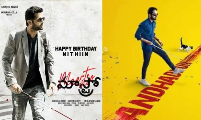 Nithiin And Shalini Enjoy In Maldives On First Wedding Anniversary-TeluguStop.com