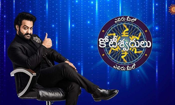 Ntr Evaru Meelo Kotishwarulu Show Shooting Now-TeluguStop.com