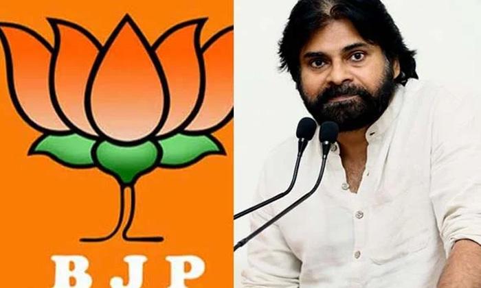Bjp Pressures Pawan To Merge Janasena-TeluguStop.com