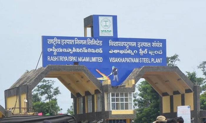 Pavan Kalyan Start Steel Plant Moment Soon-TeluguStop.com