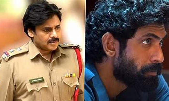 Telugu Bheemla Nayak, Bheemla Nayak Movie Release Date, Film News, Pawan Kalyan, Pawan Rana Movie Title, Rana Movie-Movie