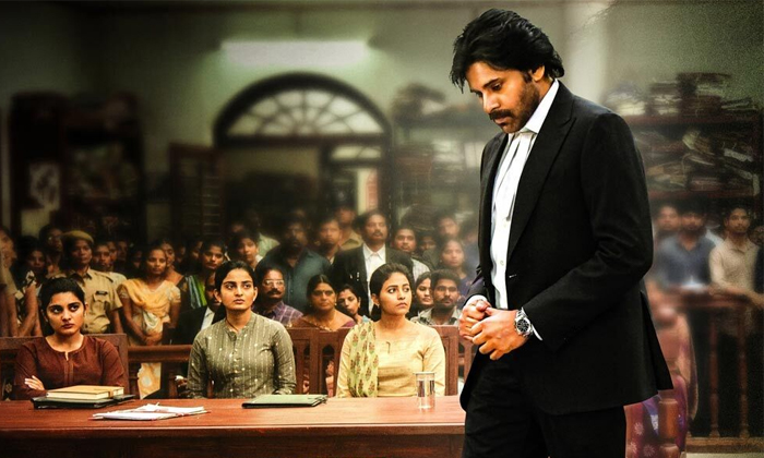 Pawan Kalyan Vakeel Saab In Zee Telugu Telecast And Rating-TeluguStop.com