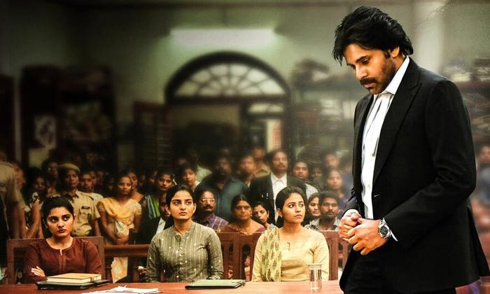 Pawan Kalyan Vakeel Saab Movie Zee Telugu Rating-TeluguStop.com