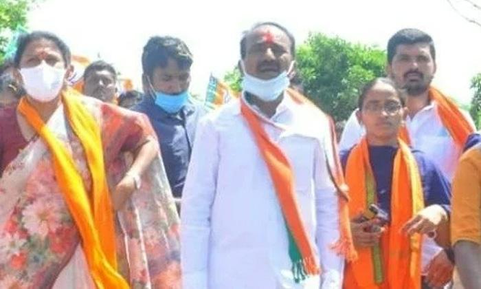 Etela Rajendar Stop The Pra Devena Yathra-TeluguStop.com