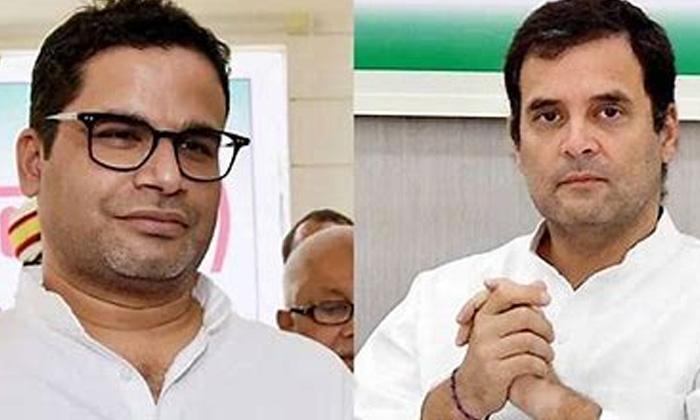 Telugu Latest News, Lokhsabha, Parliament, Phone Haccking, Politics, Prashanth Kishore, Rahul Gandhi-Latest News - Telugu