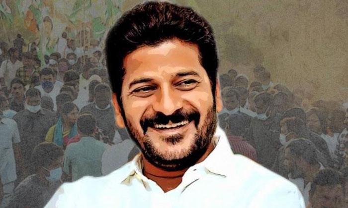 Rewanth Focuses On Strengthening Congress At Field Level-TeluguStop.com