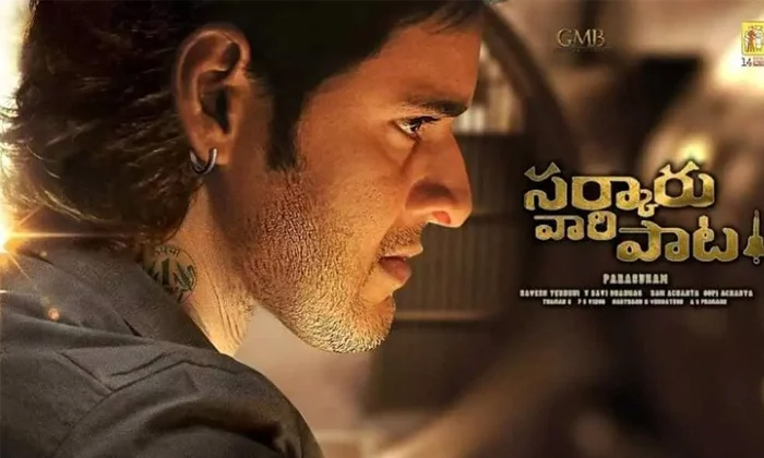 Sankranthi 2022 Season Box Office Movies-TeluguStop.com