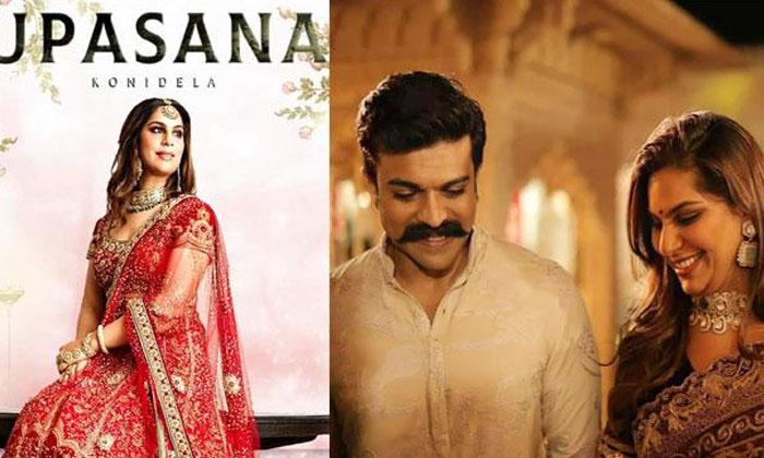 Star Hero Ram Charan Shocking Comments About Upasana-TeluguStop.com