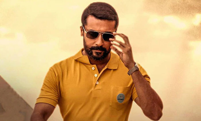 Surya Movie Dialogues Are Coming True In Real Life-TeluguStop.com