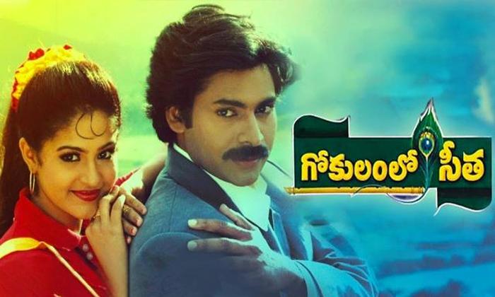 Telugu Vetran Director Muthyala Subbaiah Sensational Comments On Pawan Kalyan-TeluguStop.com