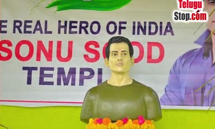 Real Hero Sonusood Praises Telugustop Song-TeluguStop.com