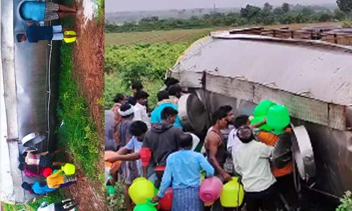 The Milk Van Overturned If The People Knew What They Did-TeluguStop.com