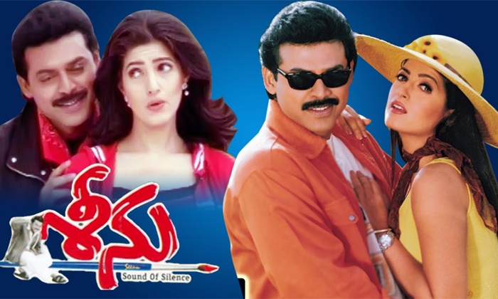 These Telugu Movies Are Flop Because Of Weak Climax-TeluguStop.com
