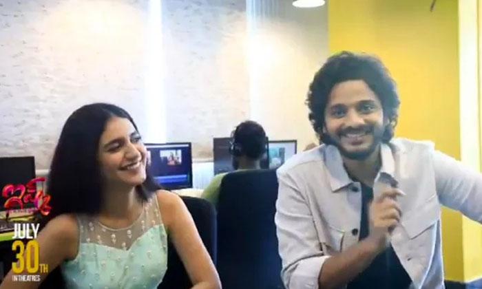 Ishq Movie Hero Teja Sajja Funny Video-TeluguStop.com