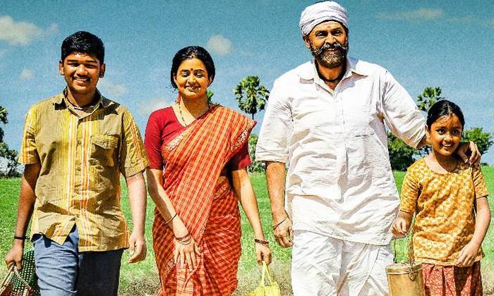 Venaktesh Narappa Movie Get Big Rating In Imdb-TeluguStop.com