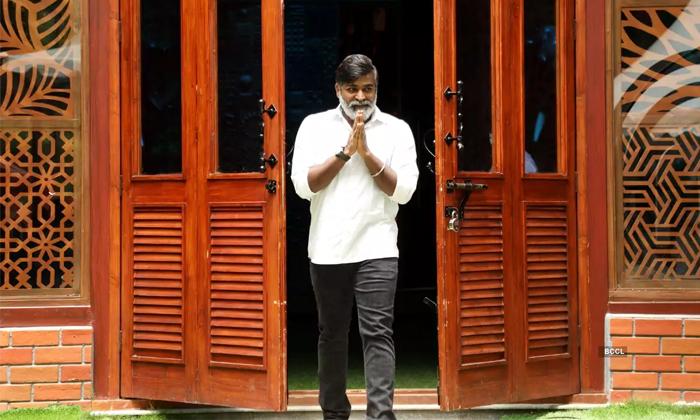 Vijay Sethupathi To Host Masterchef Tamil On Sun Tv-TeluguStop.com