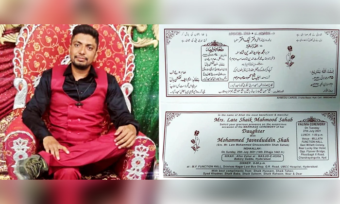 Wife Went Mothers Home For Delivery Husband Getting Ready For Second Marriage In Pahadeshareef-TeluguStop.com